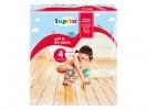 Lupilu® Housuvaippa Maxi 4 трусики