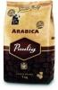 Paulig Кофе в зернах 100% арабика