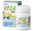 Relatabs  жевательные таблетки со вкусом лимона 60шт