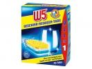 W5 All-in-1 Таблетки для ПММ 40 шт