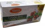 Чай Victorian Green Tea Lingonberry пакетированный