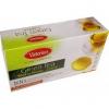 Чай Victorian Green Tea Lemon пакетированный