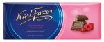 Шоколад Karl Fazer Малина с клюквой