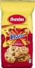 Печенье Marabou Daim Cookies