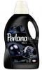 Гель для стирки черного белья Perlana Black pyykinpesuneste