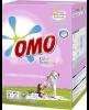 OMO Порошок для стирки Sensitive Color 1,26кг