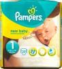 Pampers Памперсы 1 New Baby 23шт.