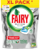 Таблетки для ПММ Fairy Platinum Оригинал 45шт