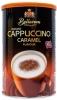Granarom Кофейный напиток Cappuccino с карамелью