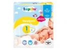 Lupilu® Tape Cap Newborn 1 подгузники