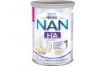 Nan 1 Сухая смесь Н.А. для аллергиков