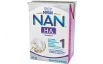 Nan 1 Готовая смесь Н.А. для аллергиков