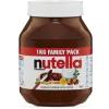 Nutella Паста шоколадная ореховая 1 кг