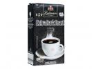 Bellarom Extra Dark Roast кофе молотый