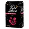 Кофе Kulta Katriina в зернах