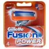 Набор лезвий Gillette Fusion Power