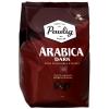 Кофе в зернах Paulig Arabica DARK 1кг.