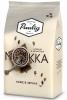 Кофе в зернах Paulig Mokka 1кг.