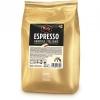 Кофе в зернах Paulig Special Espresso 1 кг.